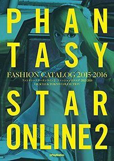 Phantasy Star Online 2 fashion catalog 2015-2016 ORACLE & TOKYO COLLECTION | eBay