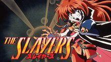 Slayers - Episodes