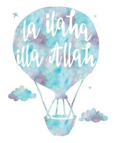 La ilaha illa Allah Pink Watercolor Print, Islamic art, so cute - Islamic Wall Decor, Islamic Art, Baby Wall Art, Nursery Wall Art, Nursery Decor, Baby Dekor, Islamic Quotes Wallpaper, Islamic Gifts, Islamic Pictures