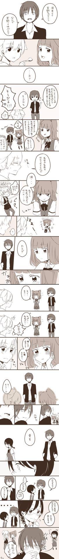 To NagiKae: Karma just pop up on your time XD Damn it To Karmanami: Okuda STRIKE YOUR HART KARMA! XD