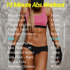 10-Minute-Abs-Workout-Will-Rock-Your-Core.png 800×800 pixels