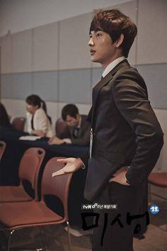 Klip - Misaeng ZE:A's siwan