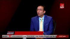 225785222 العاصمة مع تامر عبدالمنعم لقاء صائد الهاكرز وخبير أمن المعلومات وليد حجاج