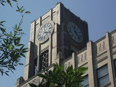Boston Store, Erie, Pennsylvania