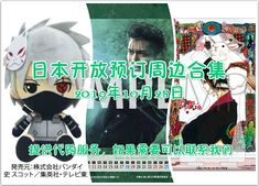 Psycho Pass, Final Fantasy, Brave, Manga, Movie Posters, Movies, Sleeve, Film Poster, Films