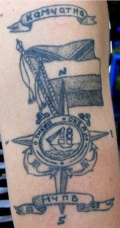 фото татуировки пограничников