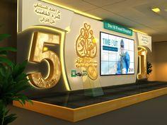 Dar Al Fouad Hospital Event on Behance Stage Design, Event Design, Time Out, Trade Show, Blue Wedding, Entrance, Backdrops, Behance, Display