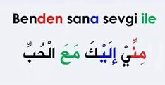 Learn Turkish Language, Language Quotes, Vocabulary, Learning, Words, Allah Islam, English, Tattoo, Fashion