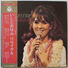 いしだあゆみ Ishida Ayumi - リサイタル (1970)