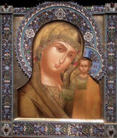 View album on Yandex. Russian Icons, Hand Engraving, Russian Art, Painting, Art, Madonna And Child, Triptic, Christian Art