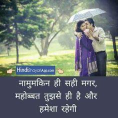 Love Shayari In Hindi - लब शायरी Crazy Girl Quotes, Sad Love Quotes, All Quotes, Romantic Love Quotes, Shayari Status, Hindi Shayari Love, Shayari Image, True Feelings Quotes, Girly Attitude Quotes