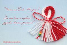 Martenitsa Yarn Crafts, Diy And Crafts, Arts And Crafts, Baba Marta, Diy Jewelry, Vintage Jewelry, International Craft, Yarn Dolls, Easter Crafts