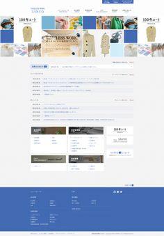 http://www.sanyo-shokai.co.jp/company/