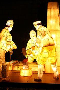 The 2012 Seoul Lantern Festival