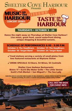 Hilton Head Island - Fall Concert Series!  Shelter Cove Harbour.