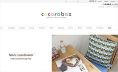 """""""코코로박스 : www.cocorobox.com"""" 인테리어 온라인 사이트 : 네이버 매거진캐스트http://navercast.naver.com/magazine_contents.nhn?rid=2153&attrId=&contents_id=33588&leafId=2153"""