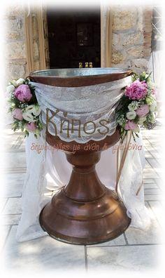 Στολισμός κολυμπήθρας με πεώνιες Easter Flowers, Diy Flowers, Flower Decorations, Wedding Decorations, Baptism Reception, Christening Decorations, Baby Christening, Girl Birthday, Floral Arrangements