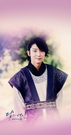 Lee Junki - Scarlet Heart: Ryeo -wang so