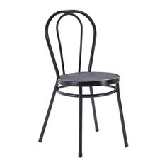 Bistro Chair Dining Chairs Dining Room (€13) ❤ liked on Polyvore featuring home, furniture, chairs, dining chairs, bistro chairs, bistro furniture, black furniture, black dining chairs and black chair