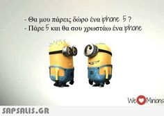 Minions Images, Minion Pictures, Minions Quotes, Funny Pictures, Minion Names, My Best Friend, Best Friends, Minion Movie, Funny Minion