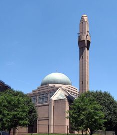 Islamic Cultural Center of New York - Wikipedia Islamic Architecture, Beautiful Architecture, Art And Architecture, Beautiful Mosques, Beautiful Places, Hagia Sophia, Cultural Center, Place Of Worship, Aerial View