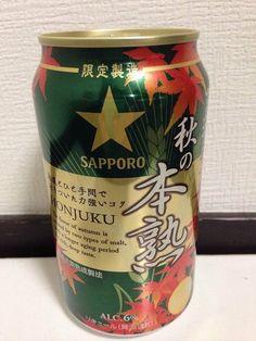 SAPPORO Beer Japan Fall Limited AKINO HONJUKU empty can 350ml 2015 Japanese