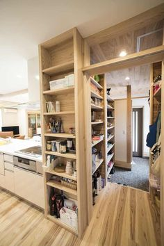Natural Interior, Kitchen Pantry, Diy Bedroom Decor, Home Decor, Getting Organized, My Dream Home, Storage Spaces, Shelving, Beautiful Homes