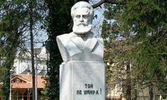 Пловдивчани свеждат глави пред Ботев и падналите за свободата