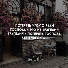 Лена Войтовская