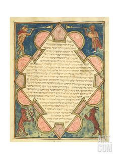 Animal Musicians, Illustration from the Jewish Cervera Bible, 1299 Giclee Print