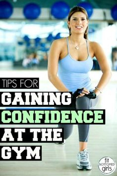 Feeling awkward at the gym? You are not alone! Follow these steps to gain confidence. | Fit Bottomed Girls