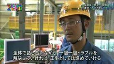 サイエンスZERO「難関!使用済み燃料 取り出しに挑む」20131103
