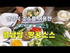 Korean Food, Dinner, Dining, Korean Cuisine, Food Dinners, Dinners