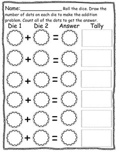LONG and SHORT:Help teach children the concept of length