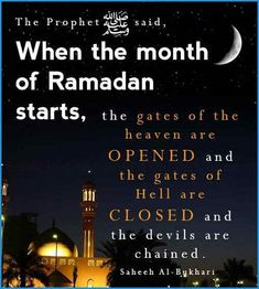Beautiful Ramadan Quote, Display Picture and Avatar - 5