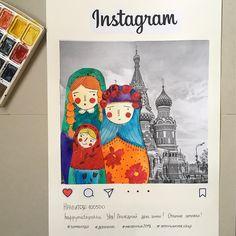 Art School, Kiwi, Art For Kids, Sleep, Cover, Instagram, Art For Toddlers, Art Kids