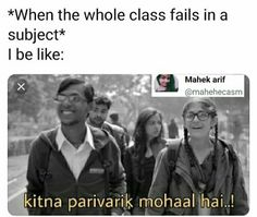 This meme is on Engineering Life in India. Funny Baby Memes, Very Funny Memes, Funny Memes Images, Funny Mems, Jokes Pics, Funny School Memes, Funny Jokes To Tell, Some Funny Jokes, Funny Relatable Memes