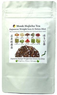 Monk Hojicha tea  Traditional Japanese Weight loss & Detox Diet tea Plus Laxatives & Colon cleansing with calming & stress relief.