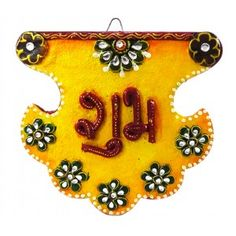 AUSPICIOUS DOOR HANGING-SHUBH LABH FOR EASY HANGING - HCF1072