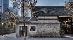 The rapid urbanizaEon process in China totally splits the historical and contemporary buildings. The abundant history and tradiEonal culture that ciEes bear is gradually overwhelmed by fanaEcal development. Historical buildings represent a city's past ...