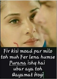 May Maya Quotes, Hurt Quotes, Girly Quotes, Romantic Quotes, Life Quotes, Bollywood Quotes, Aesthetic Words, Heartbroken Quotes, Love Hurts