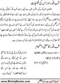 Page # 153 Complete Book: Falsfa-e-Som --- Written By: Shaykh-ul-Islam Dr. Muhammad Tahir-ul-Qadri
