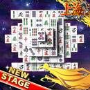 Download Mahjong Shanghai Free V 1.2.5:        Here we provide Mahjong Shanghai Free V 1.2.5 for Android 2.3.2++ Shanghai is the original Mahjongg Solitaire provided by SUNSOFT with various stages, high quality graphics, easy operation, and many modes let you enjoy any number of times.You will surely be absorbed to Majong which...  #Apps #androidgame #CSUNSOFT  #Board http://apkbot.com/apps/mahjong-shanghai-free-v-1-2-5.html