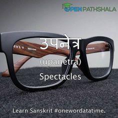 Sanskrit Quotes, Sanskrit Words, Hindi Quotes, Sanskrit Grammar, Sanskrit Language, Guru Purnima Wishes, Shiva Tattoo Design, Gk Knowledge, Hindi Words