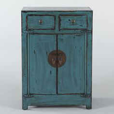 Shanghai Cabinet 2 Drawer Chest by World Interiors