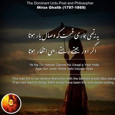 46 Best Love Poetry Of Mirza Ghalib images in 2019 | Mirza