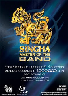 Singha Master of the Band - info about Thailand and Koh Samui: http://islandinfokohsamui.com/