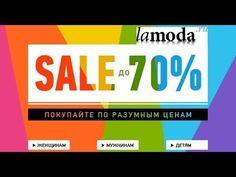 Покупай с умом!  Промокод ламода июль 2015 на скидку 40% на большие размеры! http://lamoda.berikod.ru/coupon/36661/  Купон Ламода июль 2015 на скикду 25% на ВСЮ распродажу! http://lamoda.berikod.ru/coupon/36656/  Lamoda ru промокод июль 2015 на скидку 40% на детскую одежду! http://lamoda.berikod.ru/coupon/36667/  Ламода Россия промокод июль 2015 на скидку 40% на весь каталог 'Спорт'! http://lamoda.berikod.ru/coupon/36664/  Промокод lamoda июль 2015 на скидку 50% на одежду, обувь, аксессуары…