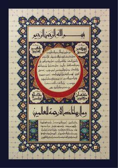 Muhammed Necib Hattat Arabic Calligraphy Design, Islamic Calligraphy, Motifs Islamiques, Gas Mask Girl, Islamic Patterns, Turkish Art, Arabic Art, Islamic Architecture, Chinese Painting