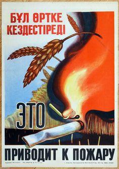 1960s Soviet Russia FIREFIGHTING Propaganda Russian Poster Rare Kazakh Edition #Realism